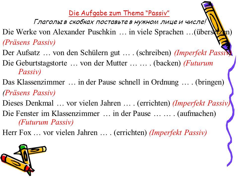 Die Werke von Alexander Puschkin … in viele Sprachen …(übersetzen)