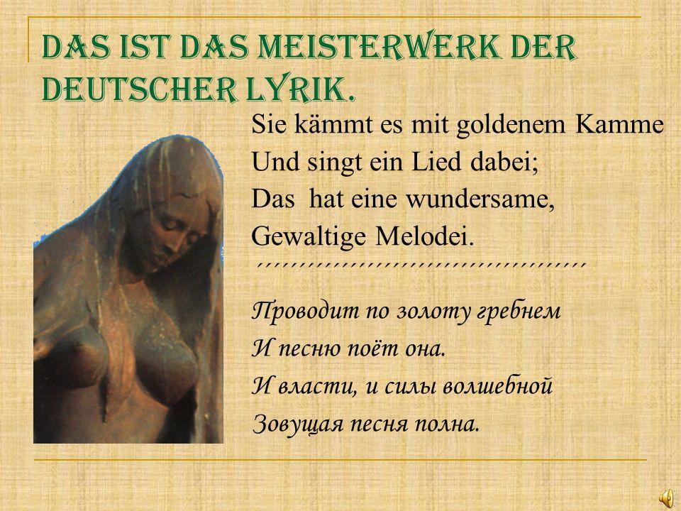 Das ist das Meisterwerk der deutscher Lyrik.
