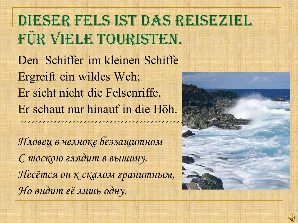 Dieser Fels ist das Reiseziel für viele Touristen.
