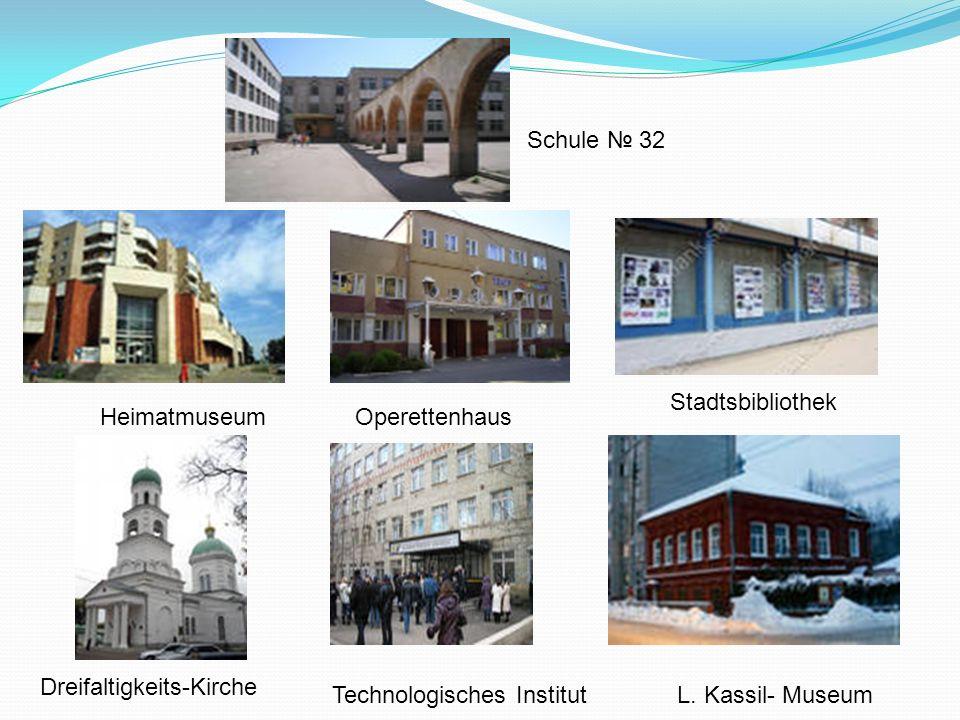 Schule № 32 Stadtsbibliothek. Heimatmuseum. Operettenhaus. Dreifaltigkeits-Kirche. Technologisches Institut.
