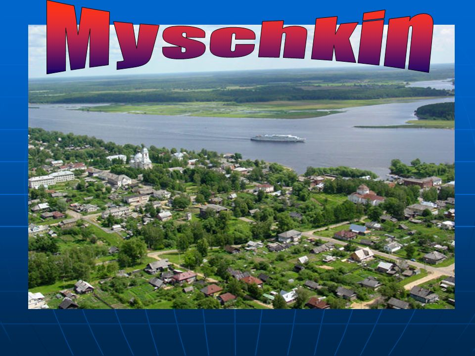 Мyschkin
