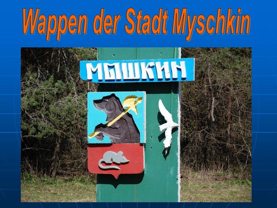 Wappen der Stadt Мyschkin