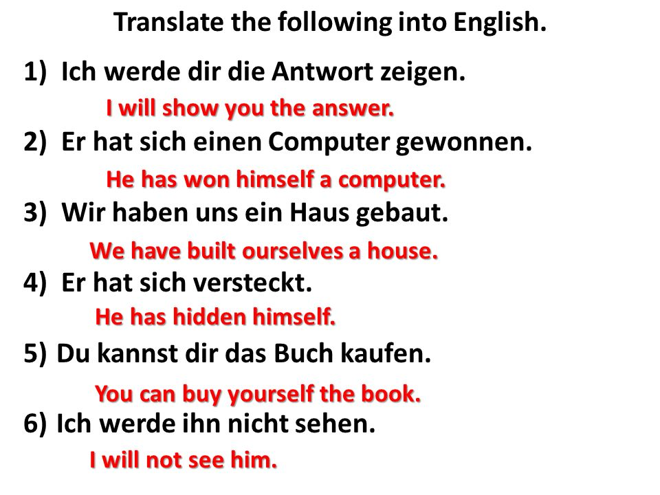 Translate the following into English.