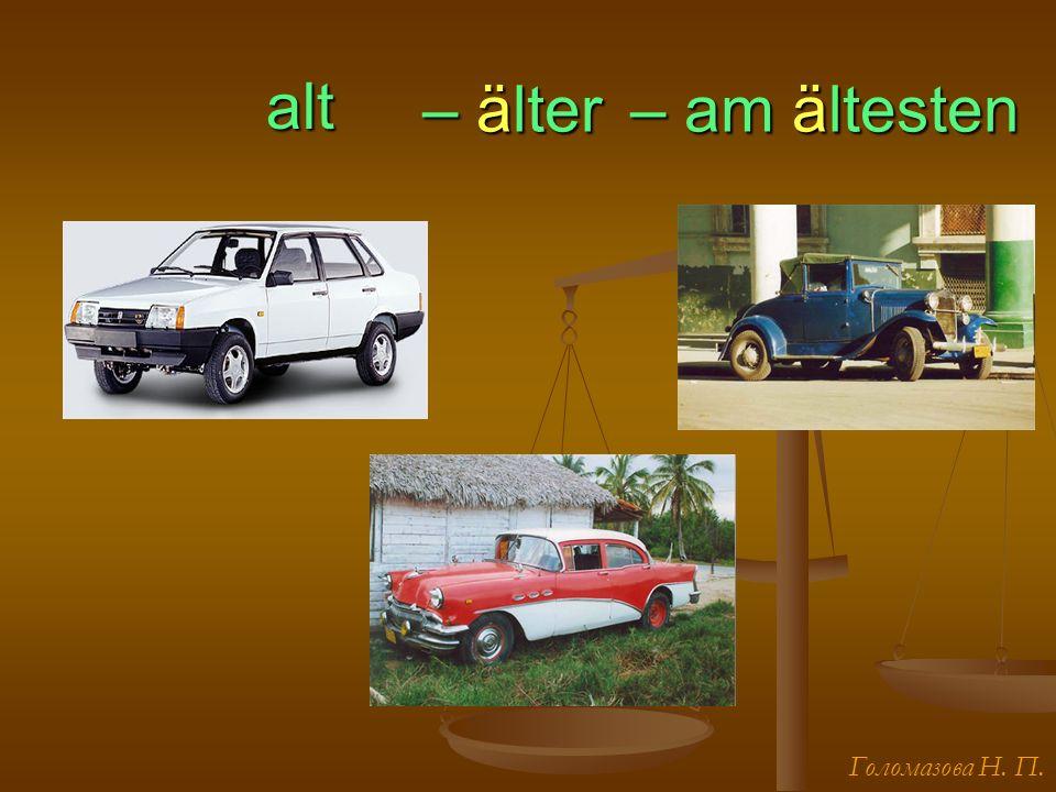 alt – älter – am ältesten Голомазова Н. П.