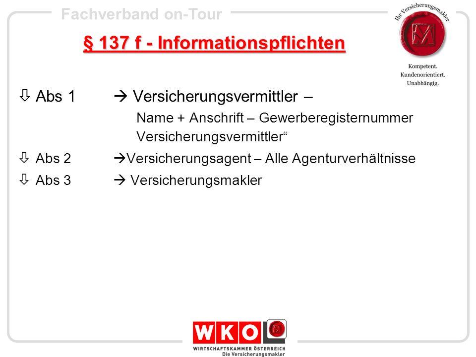 § 137 f - Informationspflichten