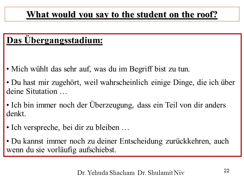 What would you say to the student on the roof