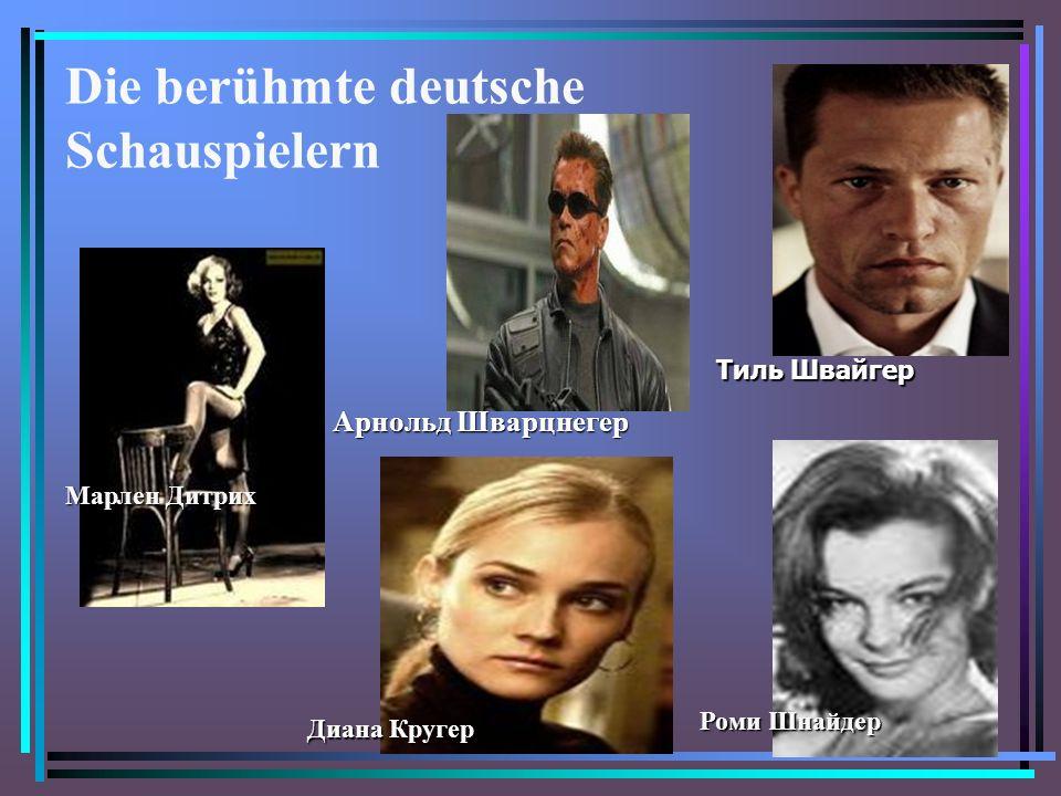 Die berühmte deutsche Schauspielern