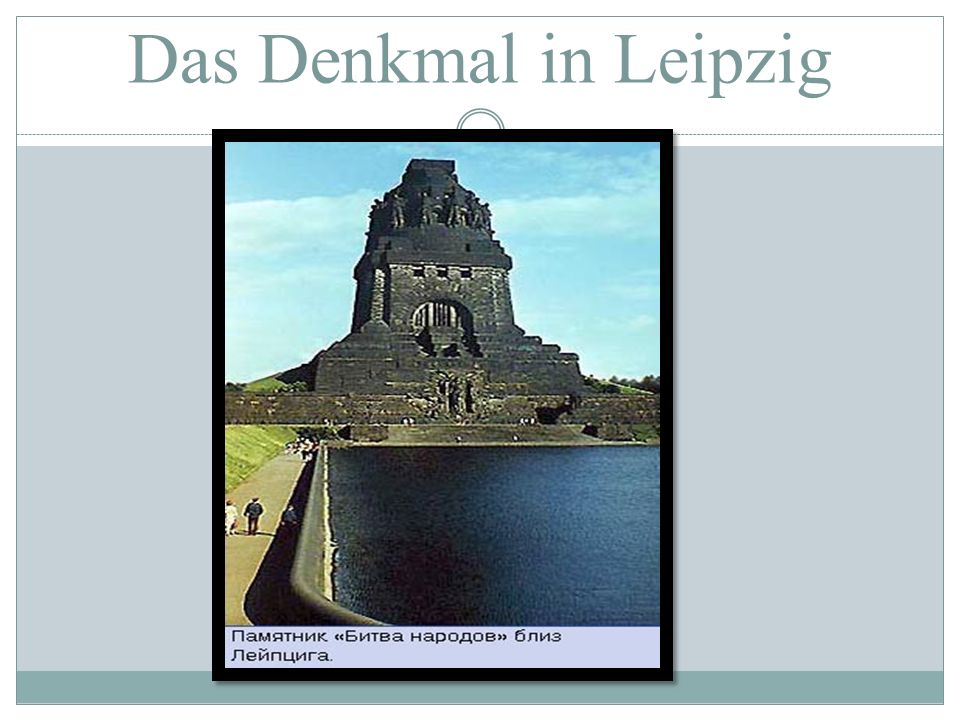 Das Denkmal in Leipzig