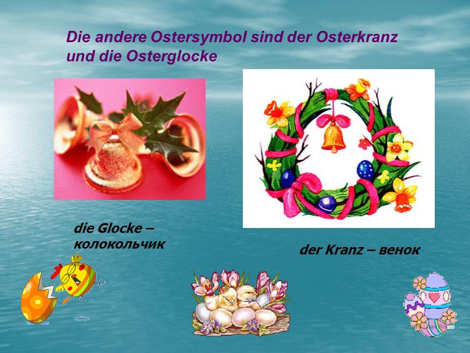 Die andere Ostersymbol sind der Osterkranz und die Osterglocke