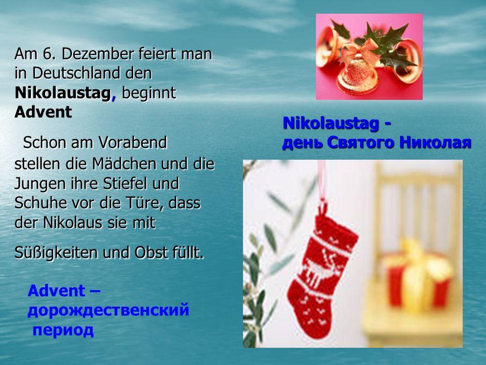 Nikolaustag - день Святого Николая.
