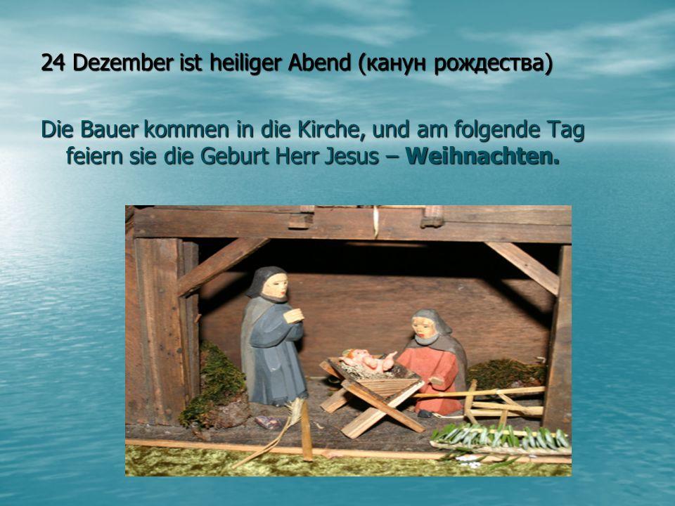24 Dezember ist heiliger Abend (канун рождества)
