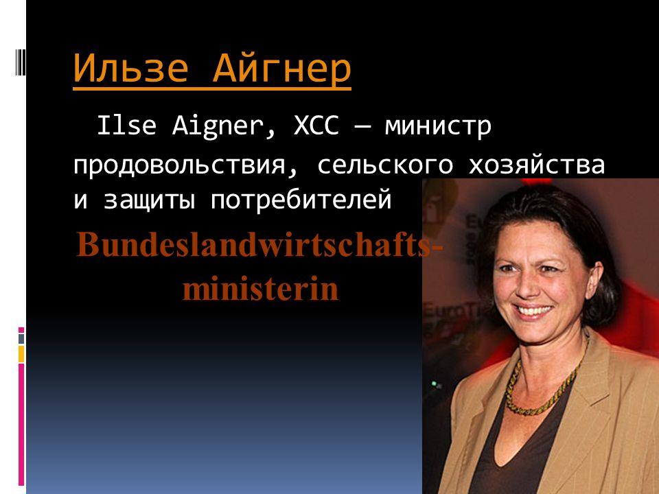 Bundeslandwirtschafts-