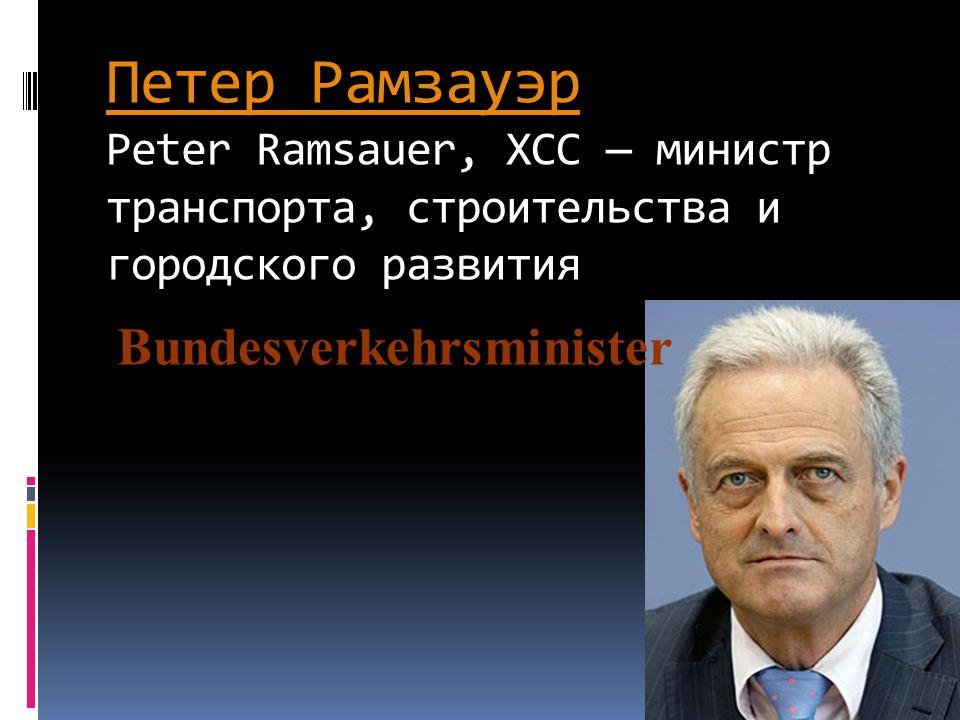 Bundesverkehrsminister
