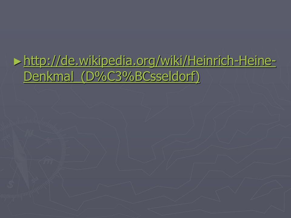 http://de.wikipedia.org/wiki/Heinrich-Heine-Denkmal_(D%C3%BCsseldorf)