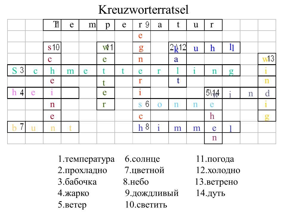 Kreuzworterratsel T e m p e r a t u r e s w g l k u h l c e n a w S c