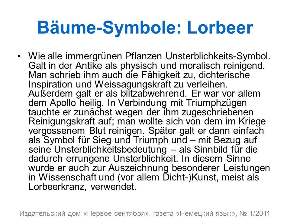 Bäume-Symbole: Lorbeer