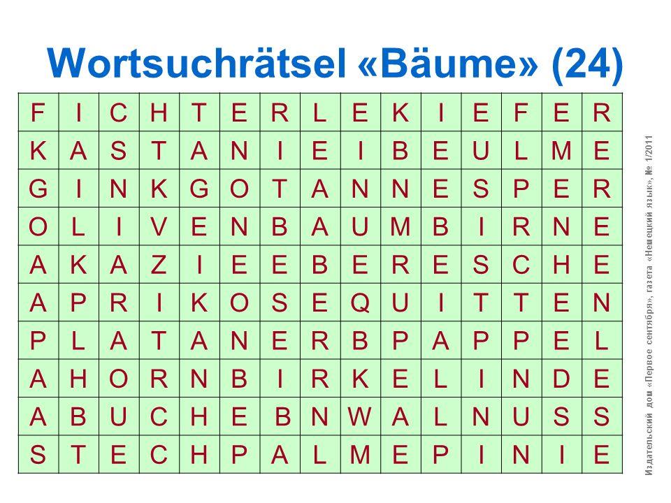 Wortsuchrätsel «Bäume» (24)
