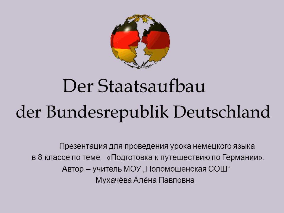 der Bundesrepublik Deutschland
