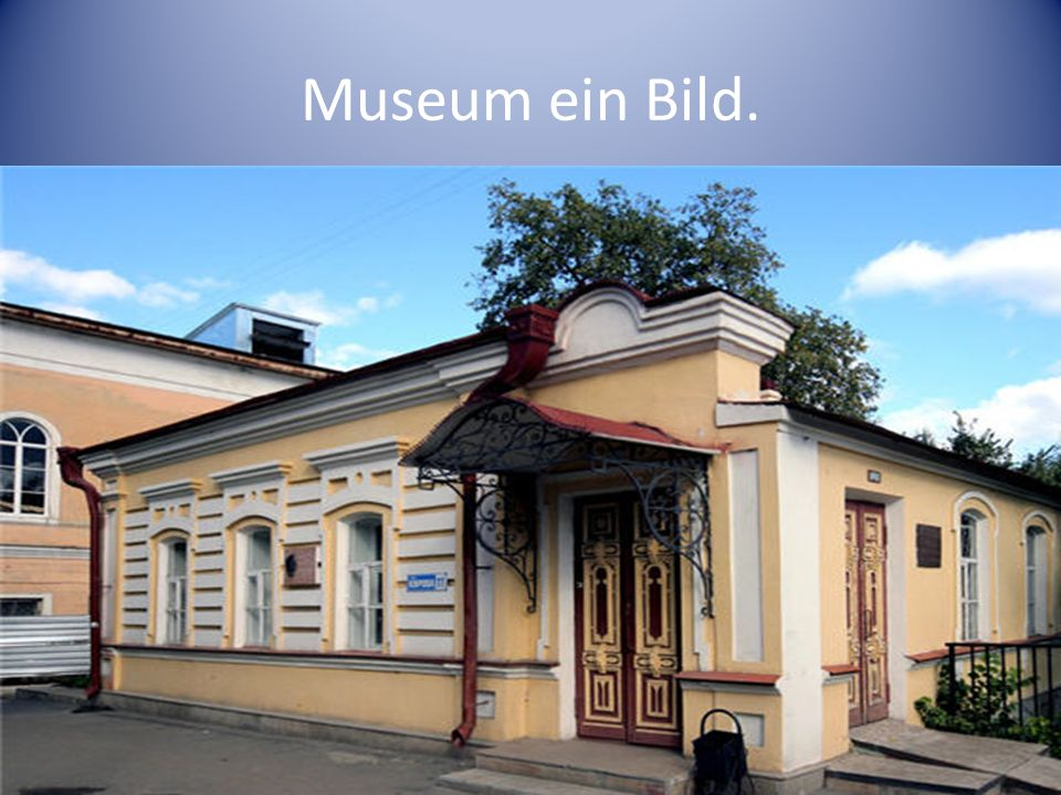 Museum ein Bild.