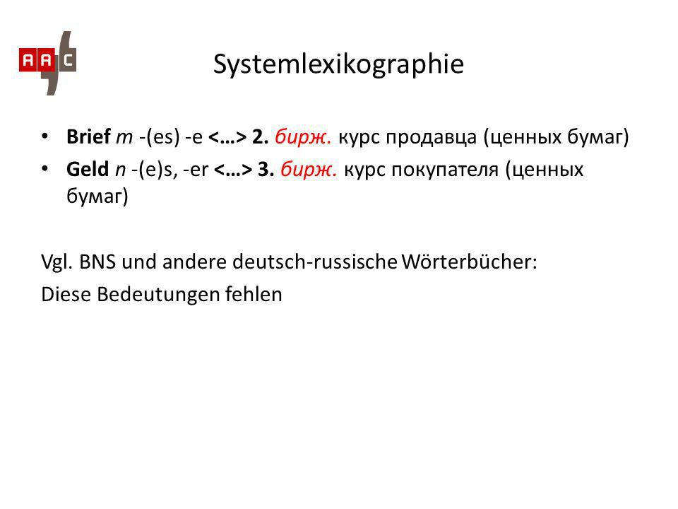 Systemlexikographie Brief m -(es) -e <…> 2. бирж. курс продавца (ценных бумаг) Geld n -(e)s, -er <…> 3. бирж. курс покупателя (ценных бумаг)