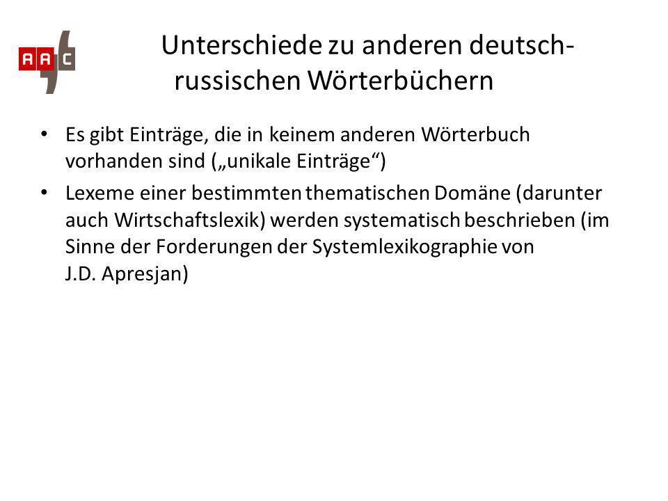 Unterschiede zu anderen deutsch-russischen Wörterbüchern