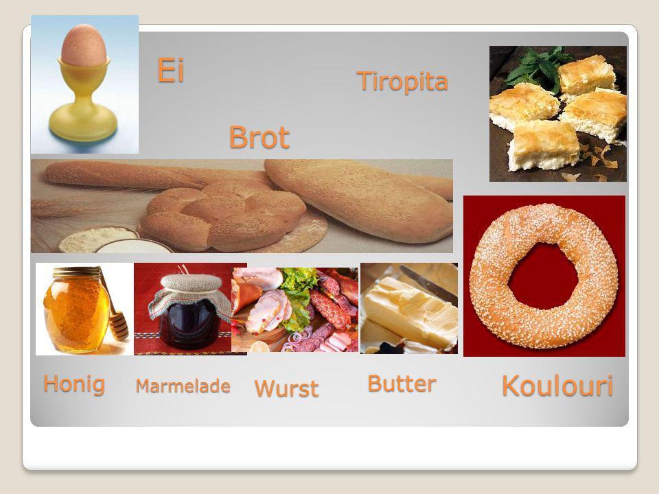 Ei Tiropita Brot Honig Marmelade Butter Wurst Koulouri