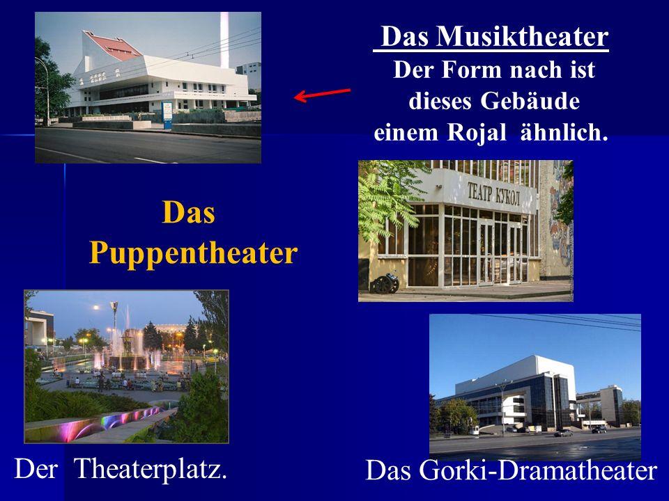Das Gorki-Dramatheater