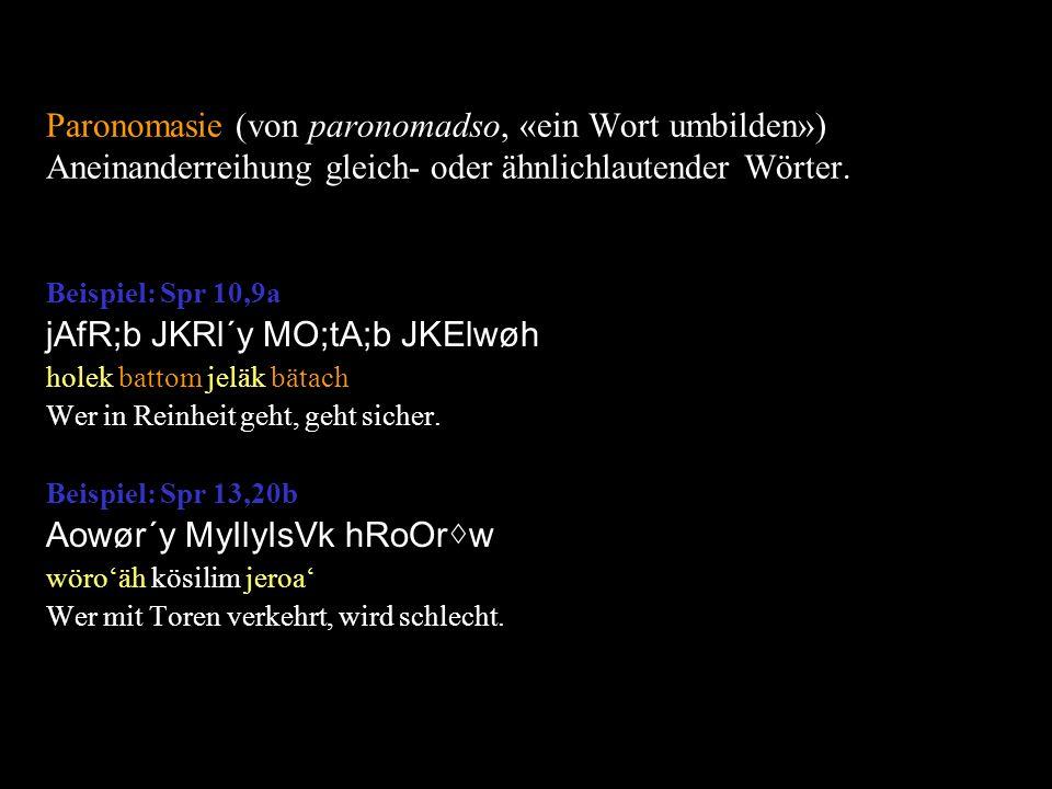 jAfR;b JKRl´y MO;tA;b JKElwøh