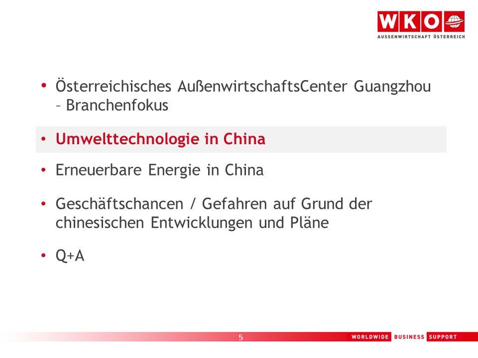 Österreichisches AußenwirtschaftsCenter Guangzhou – Branchenfokus