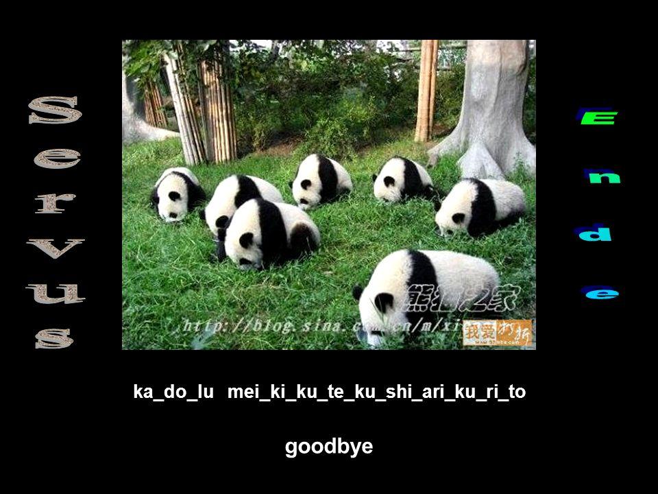 ka_do_lu mei_ki_ku_te_ku_shi_ari_ku_ri_to