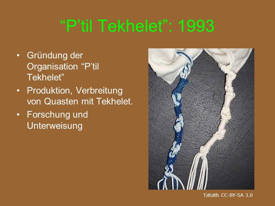 P'til Tekhelet : 1993 Gründung der Organisation P'til Tekhelet