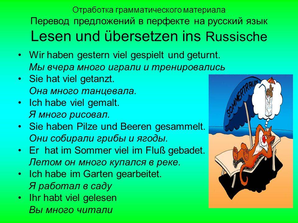 Lesen und übersetzen ins Russische