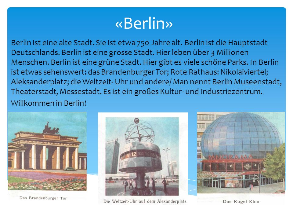 «Berlin»