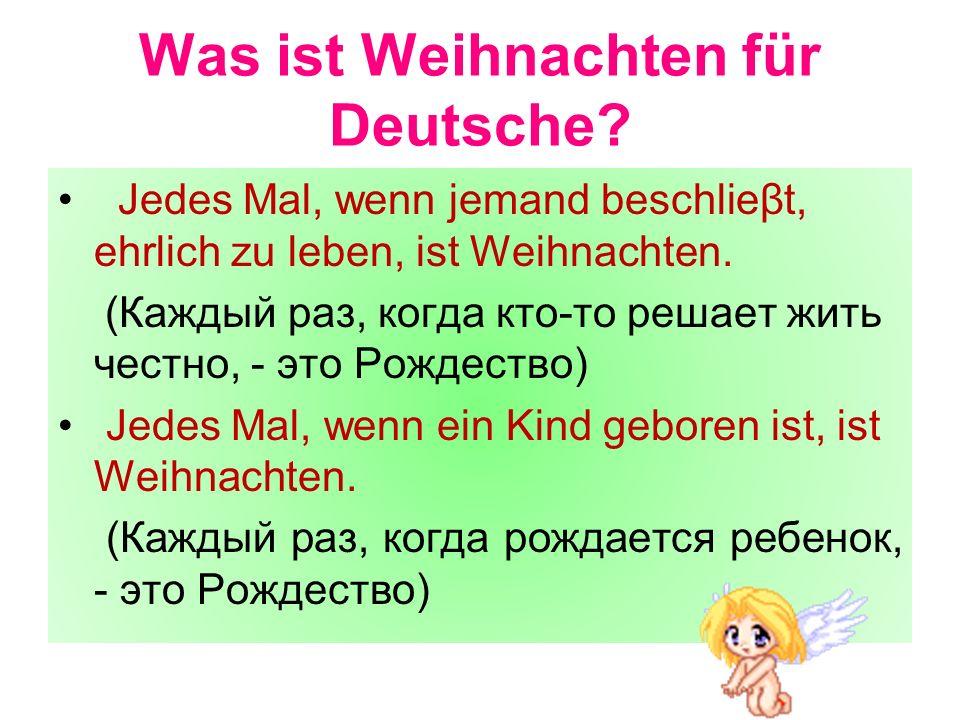 Was ist Weihnachten für Deutsche