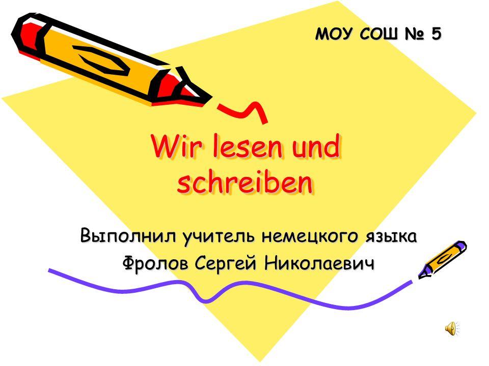 Wir lesen und schreiben