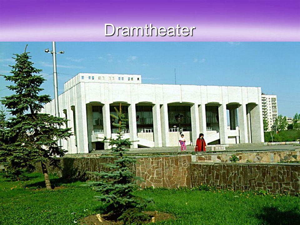 Dramtheater 3