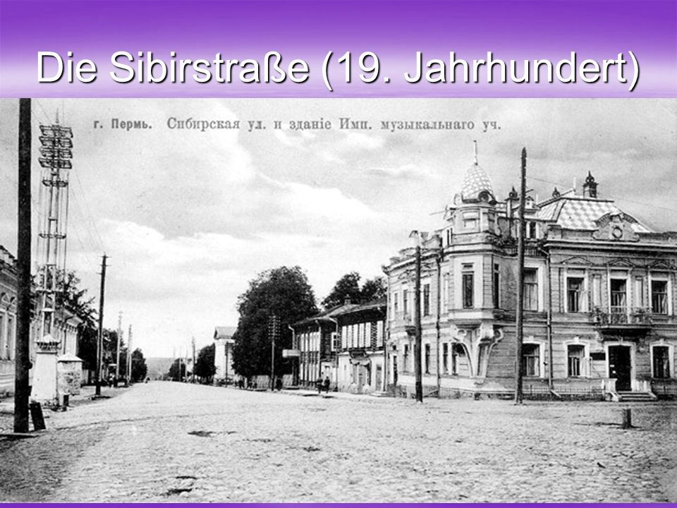 Die Sibirstraße (19. Jahrhundert)