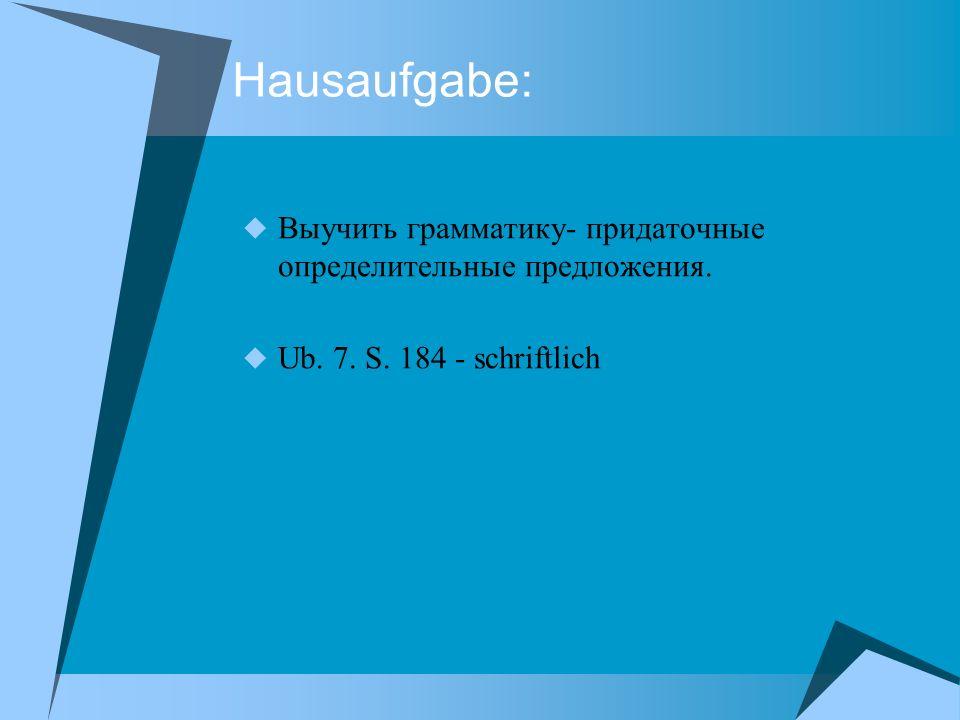 Hausaufgabe: Выучить грамматику- придаточные определительные предложения.
