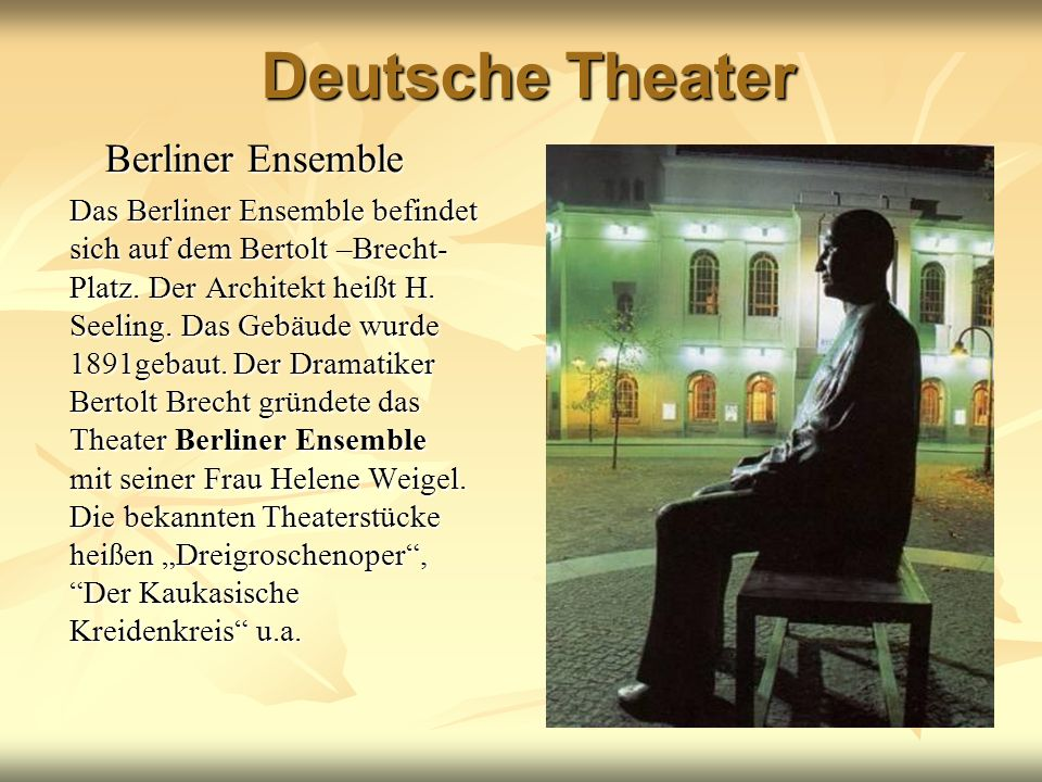 Deutsche Theater Berliner Ensemble