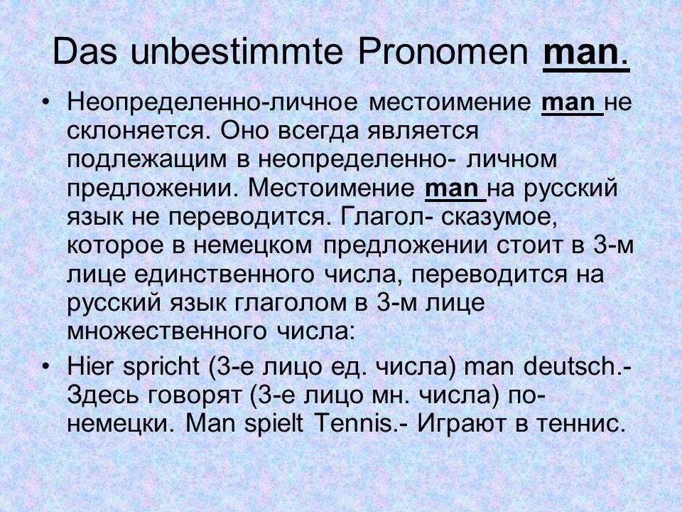 Das unbestimmte Pronomen man.