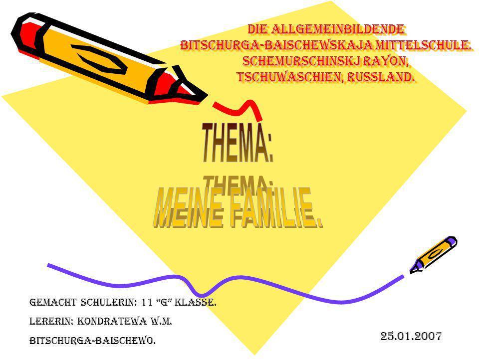 Die allgemeinbildende Bitschurga-Baischewskaja Mittelschule