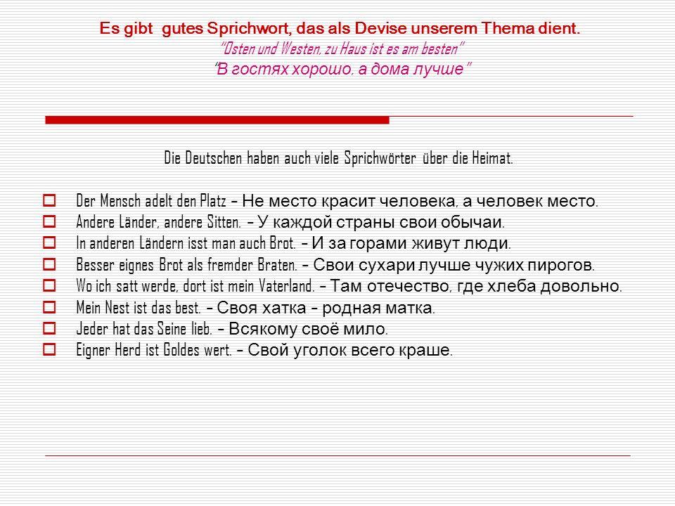 Die Deutschen haben auch viele Sprichwörter über die Heimat.