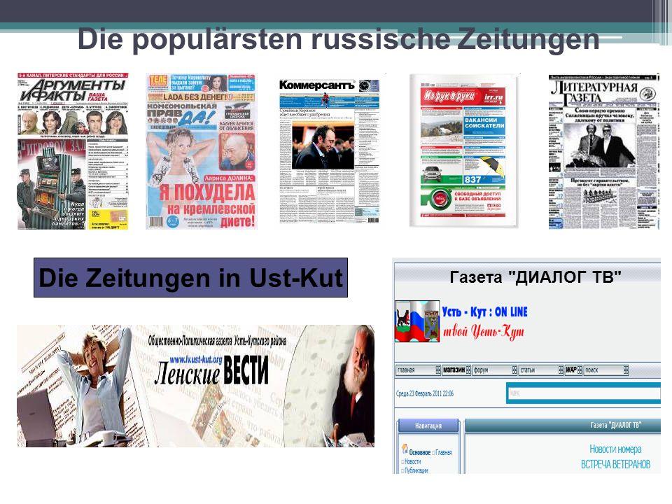 Die populärsten russische Zeitungen Die Zeitungen in Ust-Kut