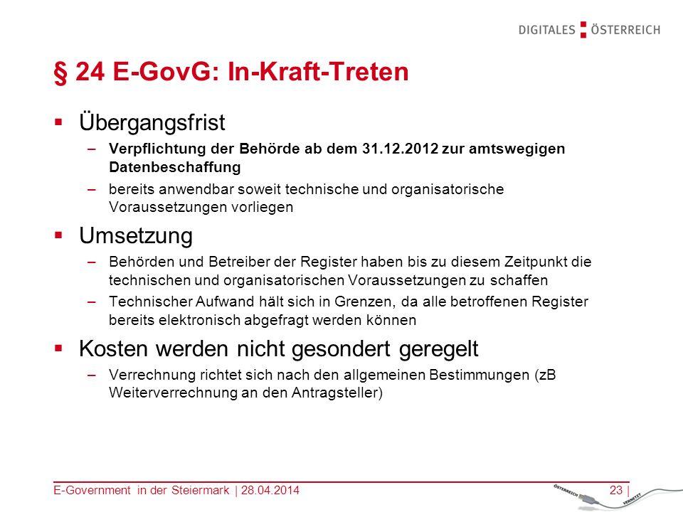 § 24 E-GovG: In-Kraft-Treten