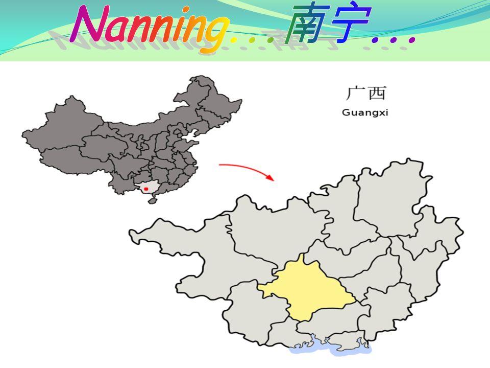 Nanning...南宁... Hauptstadt des Autonomen Gebietes Guangxi der Zhuang-Nationaltät, China