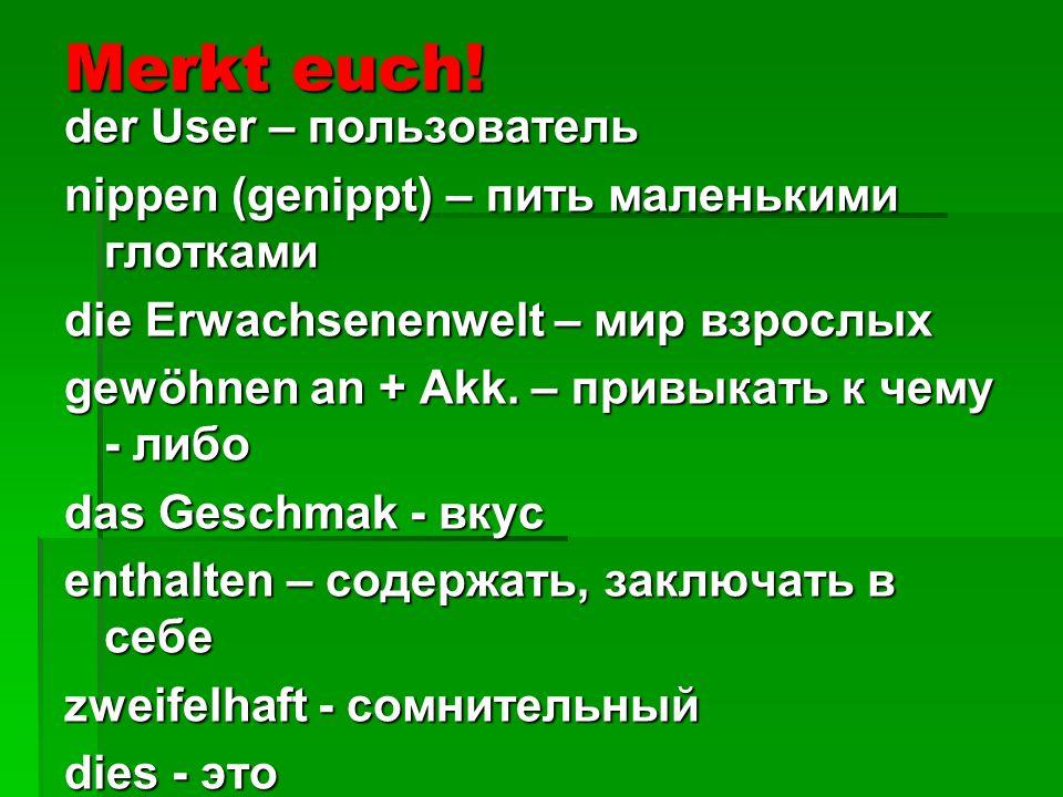 Merkt euch! der User – пользователь