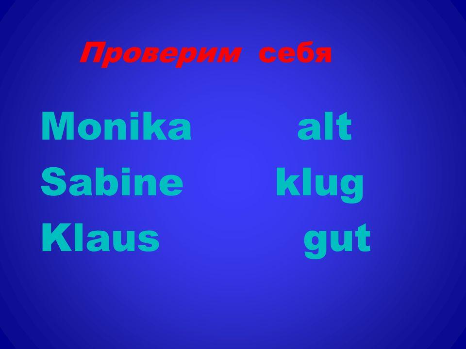 Monika alt Sabine klug Klaus gut