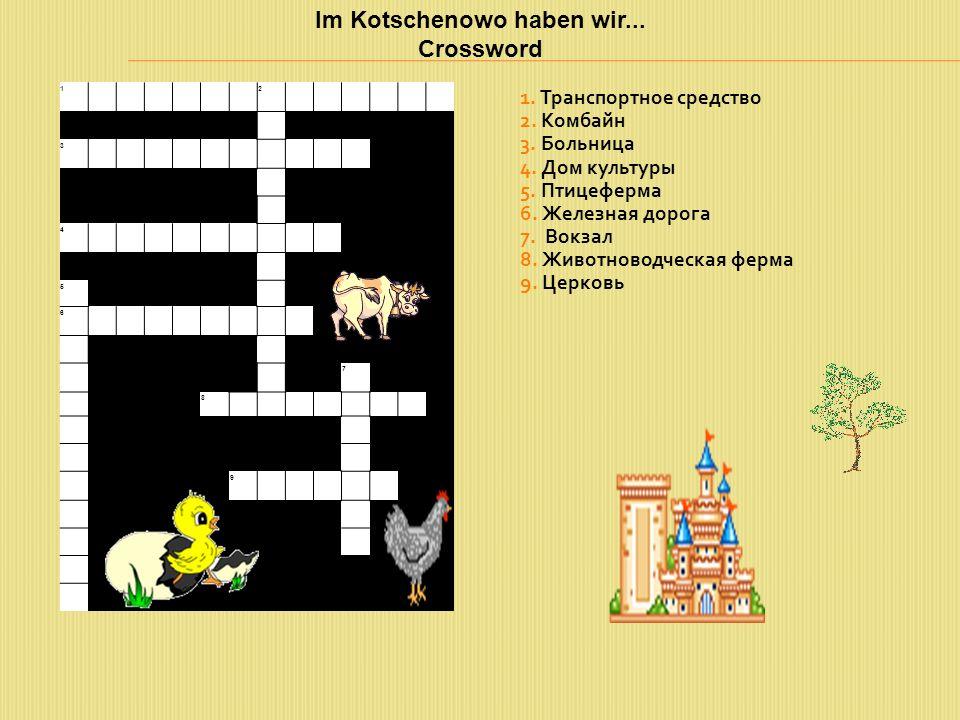 Im Kotschenowo haben wir...