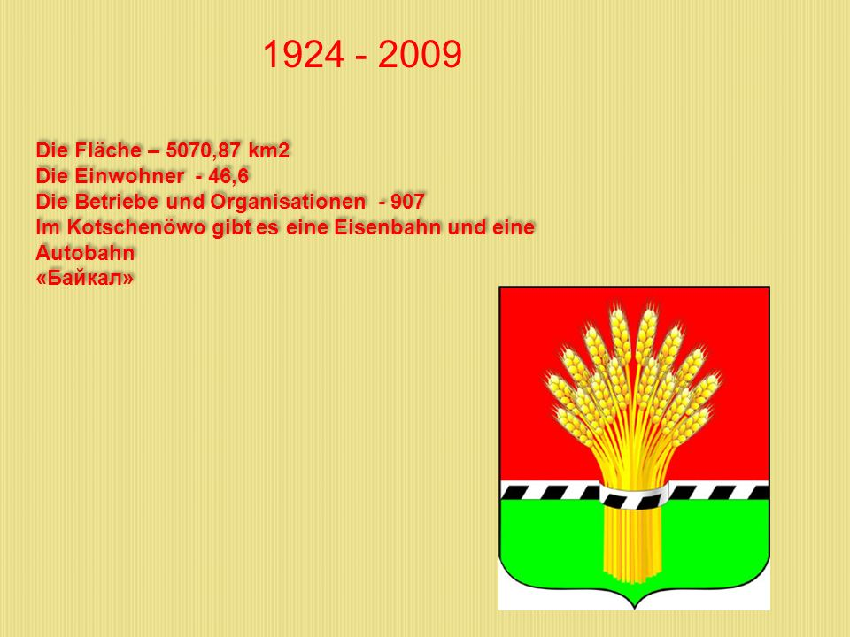 1924 - 2009 Die Fläche – 5070,87 km2 Die Einwohner - 46,6
