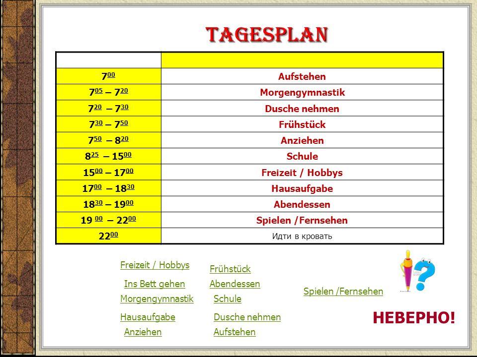 Tagesplan НЕВЕРНО! 700 Aufstehen 705 – 720 Morgengymnastik 720 – 730